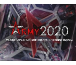 Military show at forum Army-2020