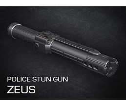 Video instruction for police stun gun ZEUS